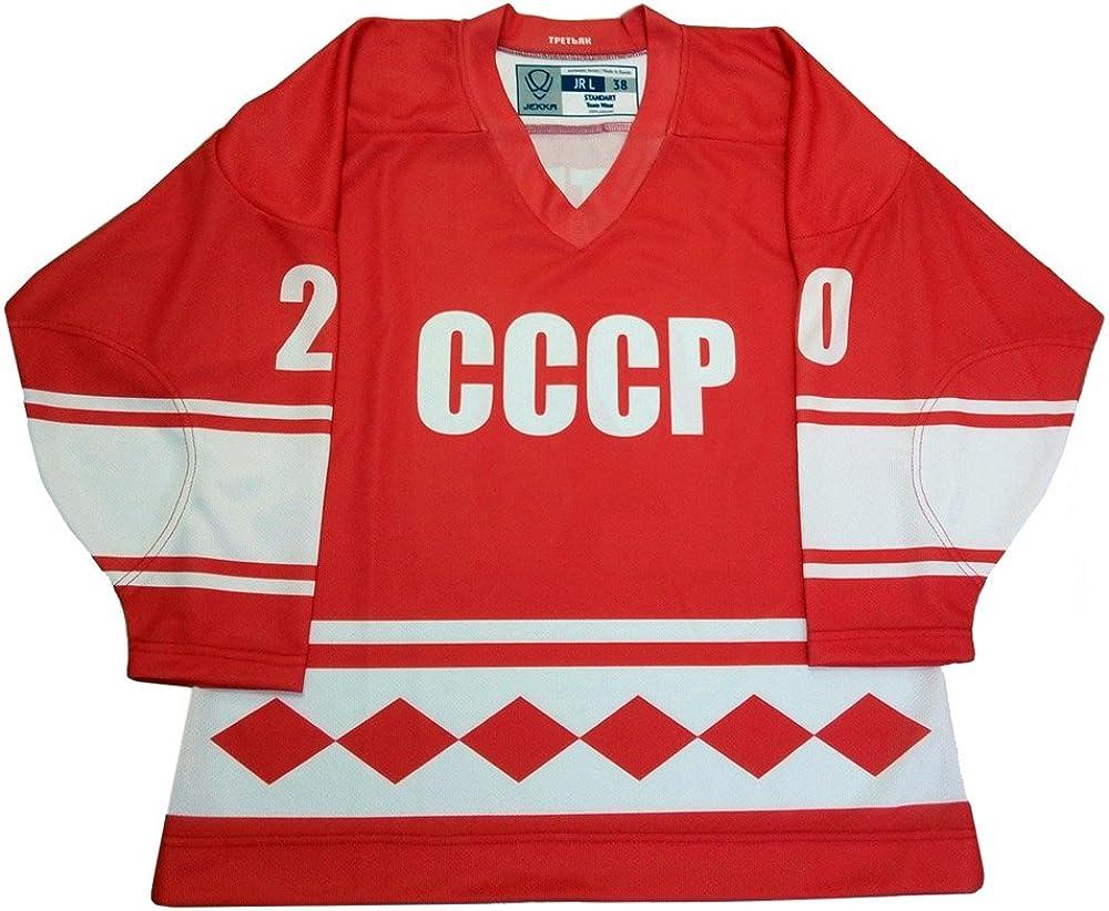 Amazon.com : Russian CCCP USSR Hockey Jersey Red - Tretiak : Clothing