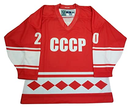Amazon.com   Russian CCCP USSR Hockey Jersey Red - Tretiak   Sports ... 2874b1e7bf1