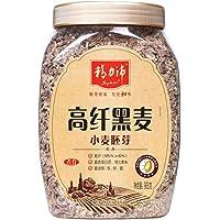 精力沛高纤黑麦小麦胚芽968g 谷物冲饮麦片快煮速食