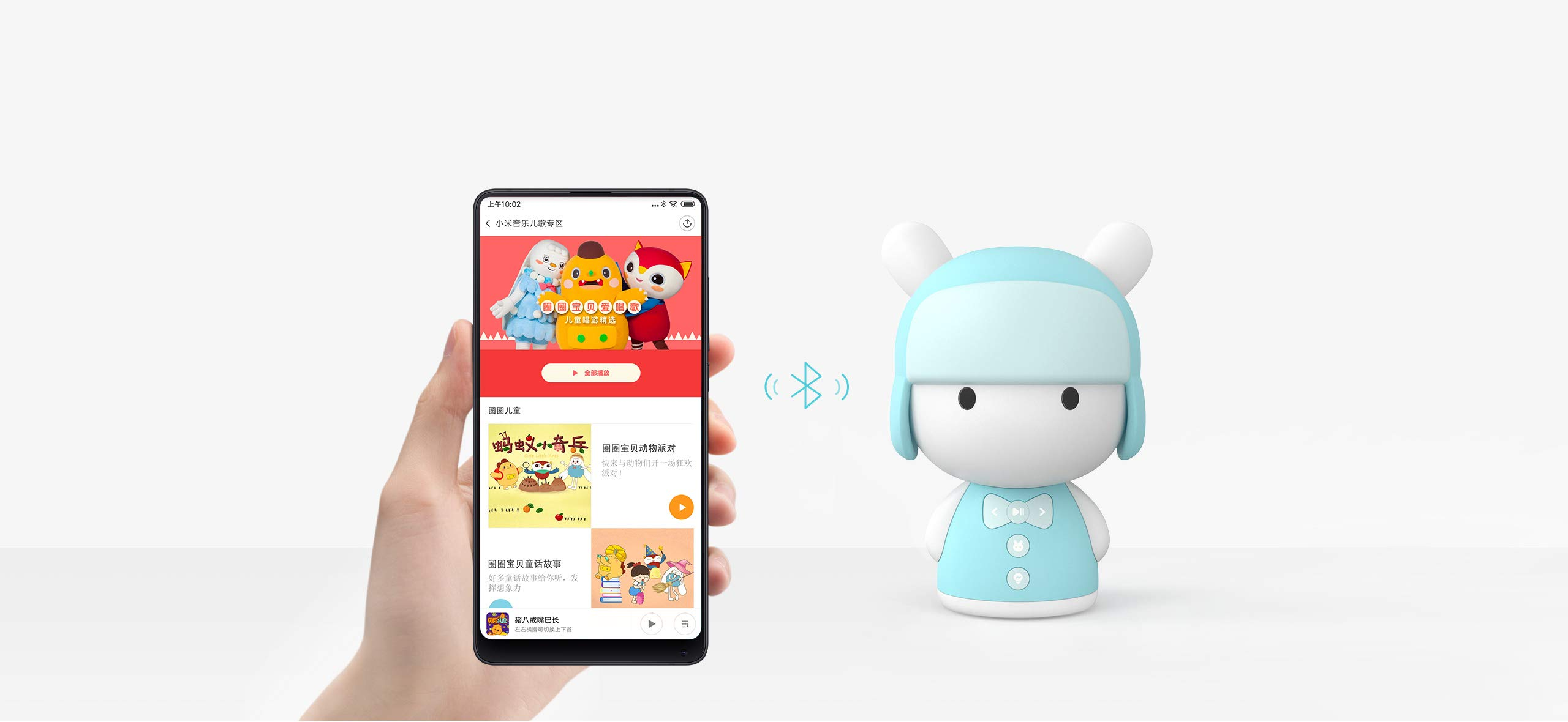 MITU Smart Bunny Mini Version - Story Robot and Song/Poem Player - Chinese/English Learning Toy - Educational Machine for Babies, Toddlers, and Kids - Baby, Toddler Birthday Gift-米兔 (Baby Blue) by I/M (Image #8)