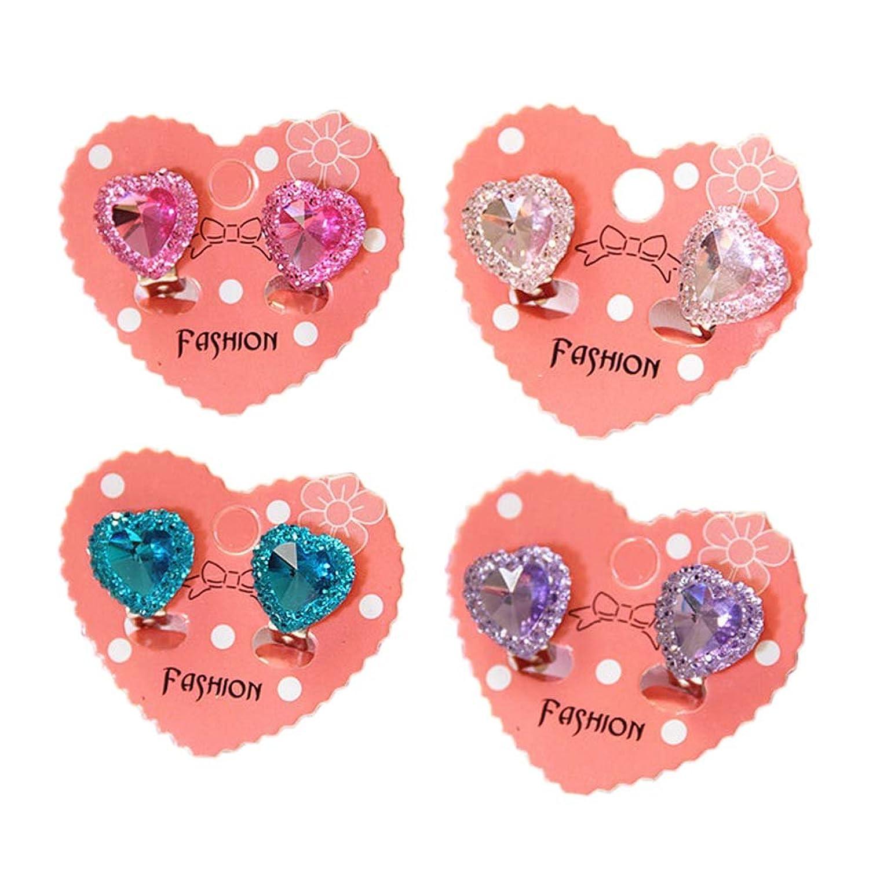 4 paires fille clip-on boucles d'oreilles enfant pendentif oreille Clips pour faire semblant de jouer princesse fille anniversaire cadeau, # 12