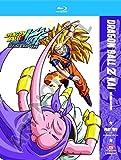 Dragon Ball Z Kai: The Final Chapters Part Two [Blu-ray]