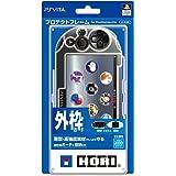 プロテクトフレーム for PlayStation Vita クリア (PCH-2000シリーズ専用)
