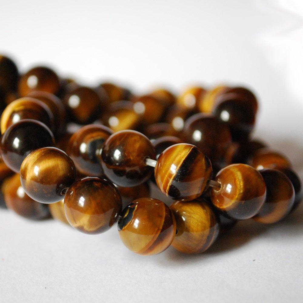 High Quality Grade A Natural Tiger's Tiger Eye Semi-precious Gemstone Round Beads - 4mm (98 - 102 beads)