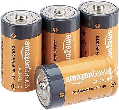 AmazonBasics – Pilas alcalinas D de uso diario (Pack de 4 uds ...