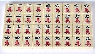LI JING SHOP - Grande carta domestica di Mahjong superiore, sala dormitorio / viaggio / Mahjong, formato: 3.8 * 3.0 * 2.0CM / 4.0 * 3.1 * 2.1CM /4.2*3.2*2.2CM / 4.4 * 3.3 * 2.3CM ( dimensioni : 3.8*3.0*2.0CM )