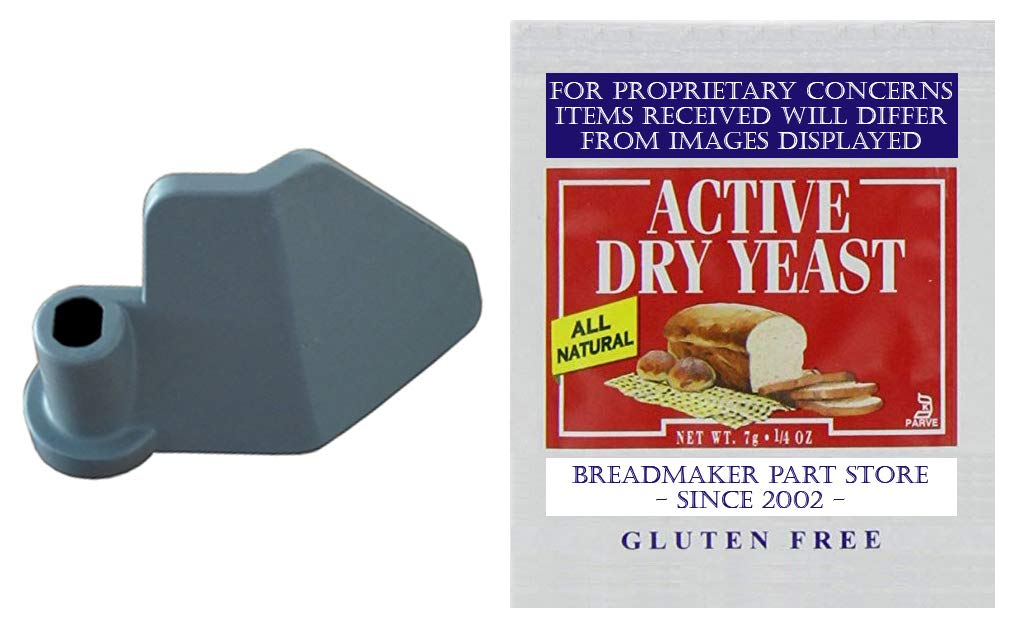 Toastmaster Bread Maker Paddle for models 1185 1194 1195 1195A (B18)