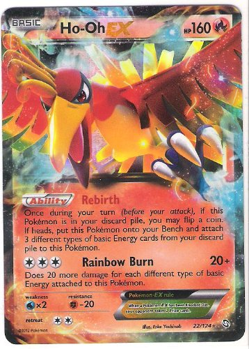 Pokemon - B&W Dragons Exaulted - Holofoil - Ho-Oh EX - 22/124 ()
