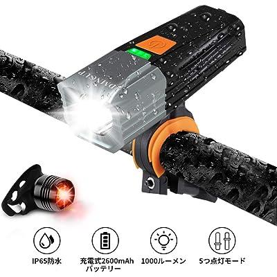 【急げ】DMNGUP USB充電式 IP65防水 自転車用高輝度LEDヘッドライト テールライト付き 送料込312円【激安★超特価商店街限定】