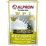 アルプロン -ALPRON- WPIホエイプロテインレモンヨーグルト風味 1kg 【約50食分】