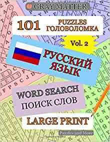 Print search subscribe russian