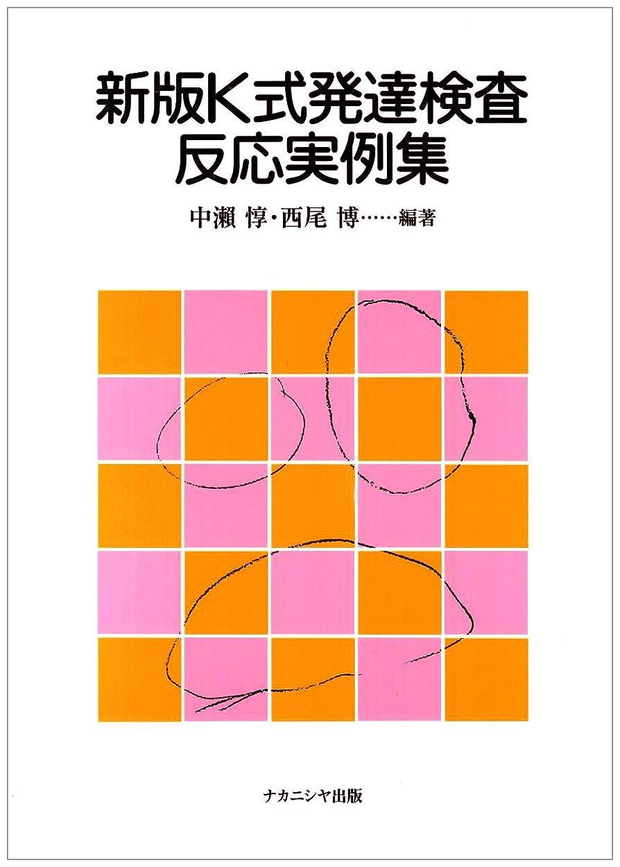 安価な防止瞑想毎日のドリル 小学1年生向け国語(文章) 4冊セット