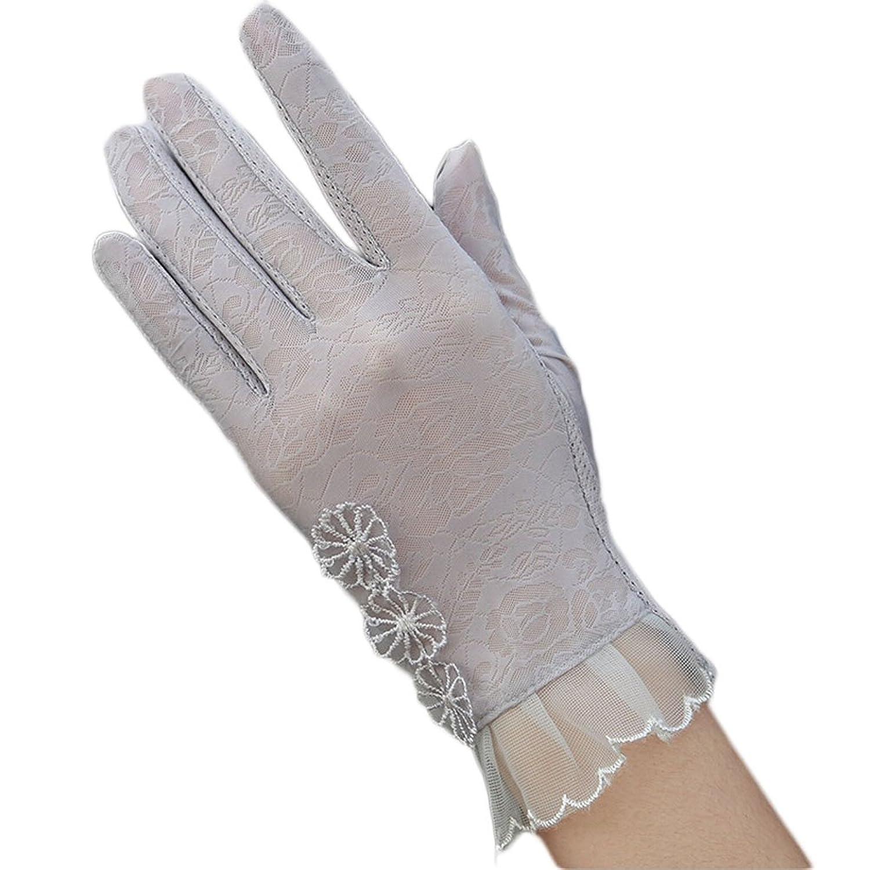 Nanxson (TM) Damen Baumwolle Und Spitze Sommer Sonnenschutz Anti UV Touchscreen Handschuhe ST0035