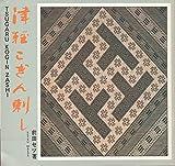 Tsugaru kogin zashi