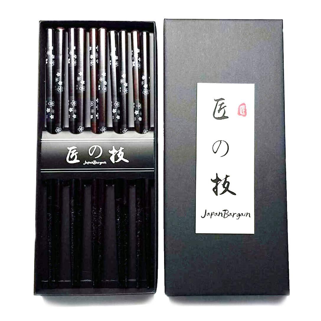 JapanBargain 4506 Chopsticks Gift Set Regular White-CherryBlossom