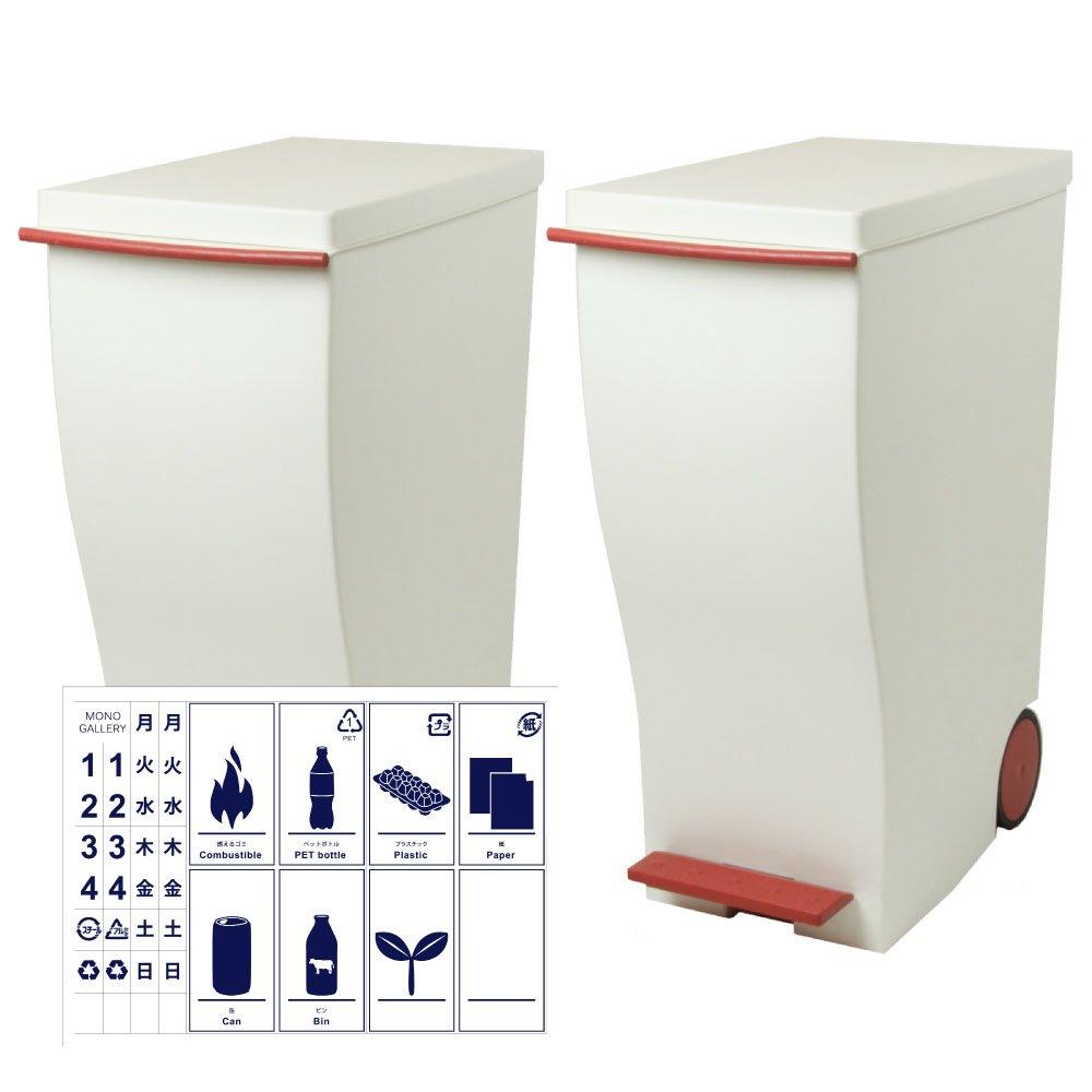 kcud 30 スリムペダル 2個セット + 分別ステッカー 【3点セット】 ゴミ箱 ごみ箱 ダストボックス おしゃれ ふた付き クード 岩谷マテリアル (レッド×レッド) B074HZHGQN レッド×レッド レッド×レッド