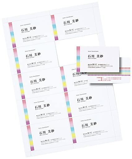 Sanwa Supply Jp Mcm06 Multi Art Karte Visitenkarte Standard