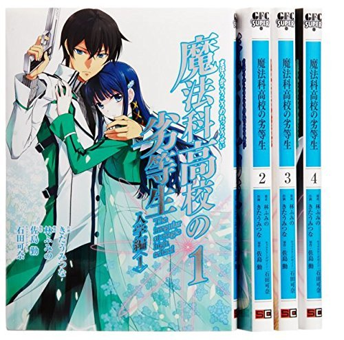 Japanese Edition Manga The Irregular at Magic High School #1 - 4 Complete set (Show Me Pictures Of Monster High)