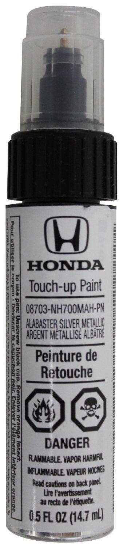 Honda Genuine Accessories 08703-NH737MAH-PN Polished Metal Metallic Touch-Up Paint 08703-NH737MAH-A1