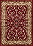 """Noble Sarouk Red Persian Floral Oriental Formal Traditional Area Rug 8×10 8×11 ( 7'10"""" x 9'10"""" ) Easy to Clean Stain Fade Resistant Shed Free Modern Contemporary Traditional Living Dining Room Rug For Sale"""