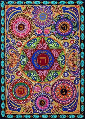 jewish star prayer mandala Print On Canvas magen david Jewish Art Ready To Hang 30x43 cm -