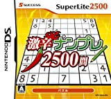 SuperLite 2500 Gekikara Numpla 2500-Mon [Japan Import]