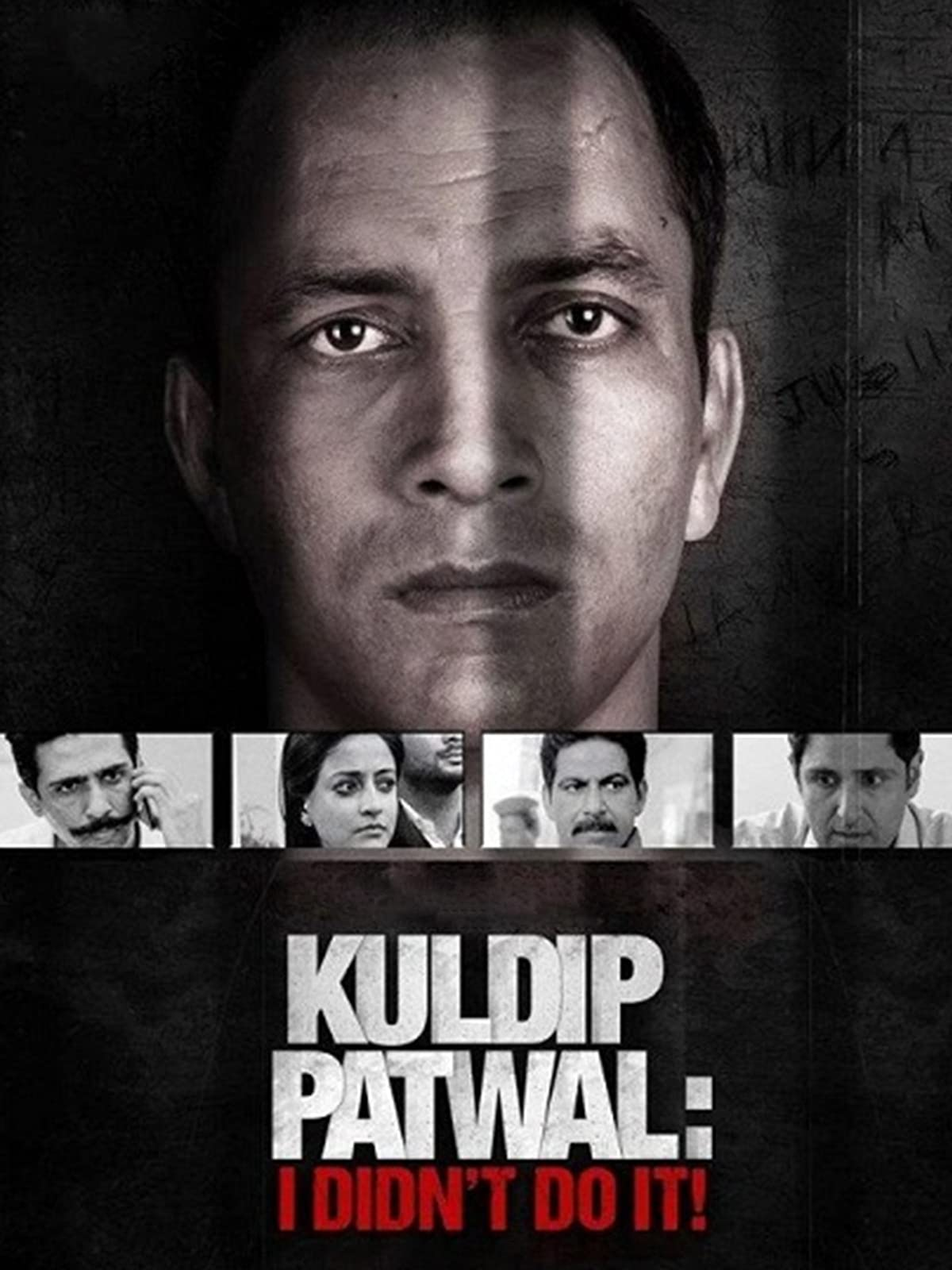 Kuldip Patwal - I Didn't Do It