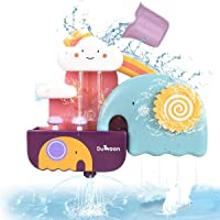 Konig Kids Baby Bathtub Toy Elephant Waterfall Fill Spin and Flow Splashing Bath Toy Set