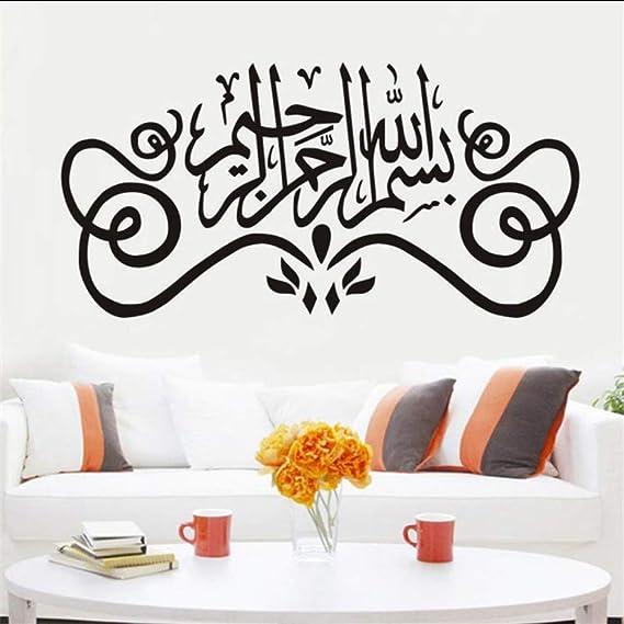 Mbambm Al Hamdu Muhammad Vinilo Etiqueta De La Pared Inspirada ...