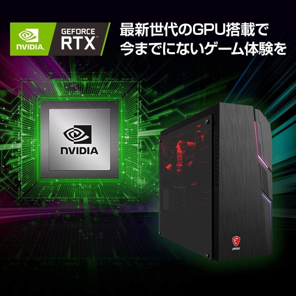 512 GB 3,6 GHz FreeDOS msi Mag Meta 5 A-046XDE AMD Ryzen 7 3700X 16 GB DDR4-SDRAM 512 GB SSD Desktop Nero PC FreeDOS Mag Meta 5 A-046XDE AMD Ryzen 7 16 GB 3700X