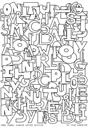 Umma Gamma: Random Letter Edition: A very challenging and frustrating word search coloring book