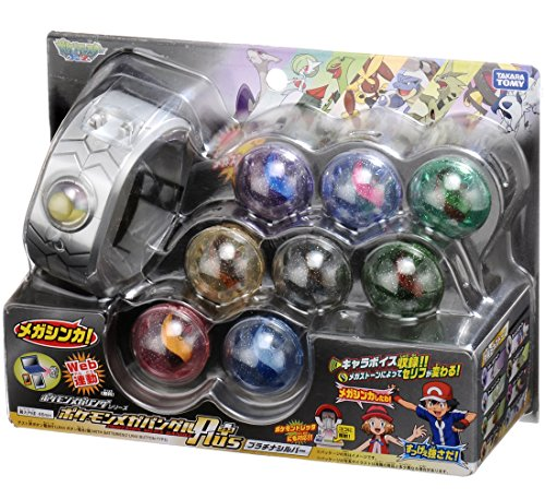 POKEMON NEW Tomy / Pokemon Mega Bangle Plus Platinum Silver