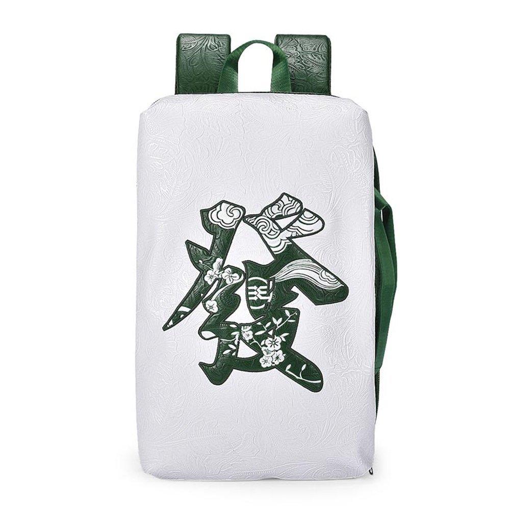 刺繍されたバックパック麻雀中国風ビジネスバッグ学生バッグ防水旅行鞄の外側 B07G13JMX3