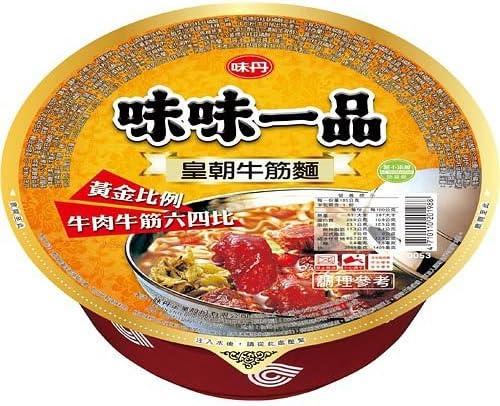 《味丹》 味味一品皇朝牛筋麺185g(王朝煮込牛筋肉カップラーメン) 《台湾 お土産》 [並行輸入品]