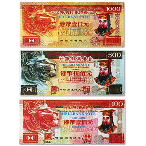 Hong Kong Dollar - 150 Piece Chinese Joss Paper Collection - 100, 500 & 1,000 HKD Hell Bank Notes for Funerals, the Qingming Festival and the Hungry Ghost Festival
