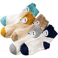 Baosity 5Pairs Kids Baby Boys Girls Summer Mesh Breathable Socks Cute Cartoon Socks