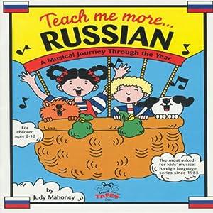 Teach Me More Russian Audiobook