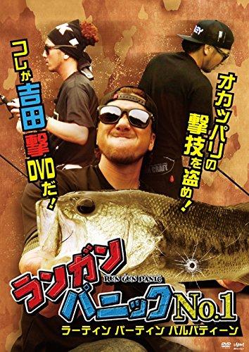 釣りビジョン(Tsuri Vision) ランガンパニックNo.1の商品画像