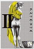 Animation - Thermae Romae 2 [Japan DVD] TDV-22195