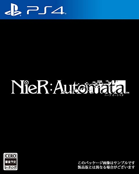 ニーア オートマタ(初回生産特典「ポッドモデル:白の書」が使えるプロダクトコード 同梱)
