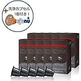 ネスプレッソ カプセル 互換 キンボ kimbo コーヒー インテンソ 1箱 10 カプセル 10箱 合計 100 カプセル