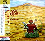 Moon Safari - Blomljud (2CDS) [Japan LTD SHM-CD] MICP-30038 by Moon Safari [Music CD]