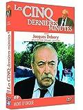 Les 5 dernières minutes - Jacques Debarry - Vol. 66 Mort d'orque