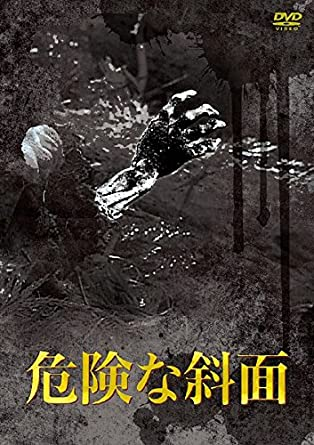 Amazon.co.jp | 松本清張傑作選 ...