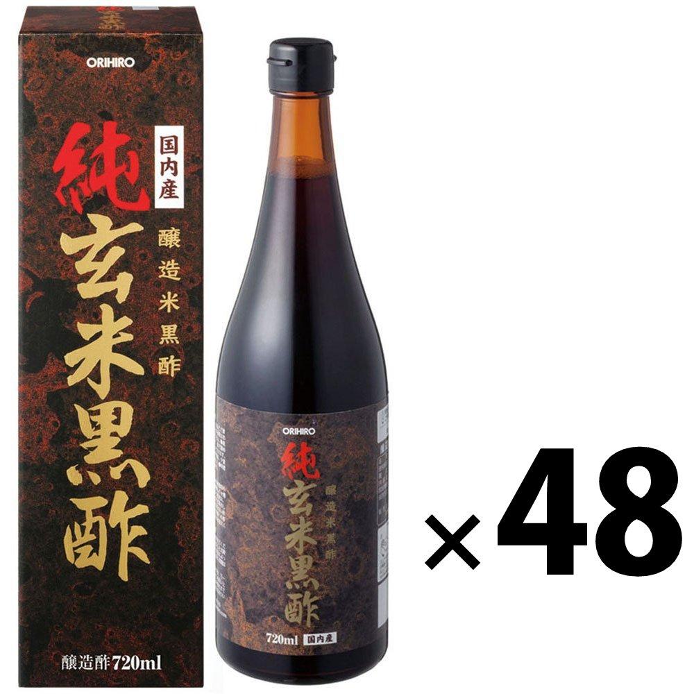 オリヒロ 純玄米黒酢 720ml B0015XNK4O 1本  1本
