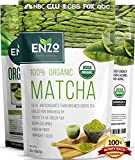 Organic Matcha Green Tea Powder by Enzo Full with Strong Milky Flavour, Easy to Dissolve in Hot Water. Perfect for Latte, Ice cream, waffles and baking (2oz)