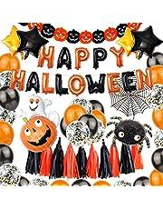 Halloween decoratieset, Halloween ballonnen, Halloween party ballonnen, Happy Halloween decoratie, latexballon, folieballon, carnavaldecoratie, pompoen spinnen ballonnen, griezeldecoratie