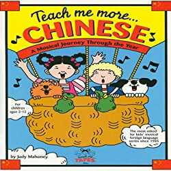 Teach Me More Chinese (Mandarin)