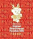 Original Entertainment Paradise-おれパラ- 2011〜常・照・継・光〜 LIVE Blu-ray
