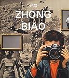 Zhong Biao, , 9881890659